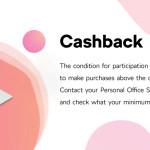 Cashback_webt